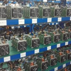 Bitcoin Datacenter